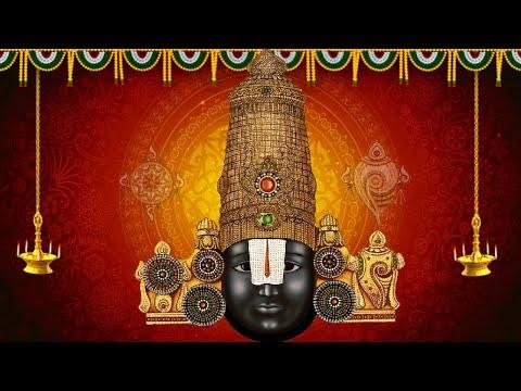 Ujjvala Venkata Natha Stotram    उज्ज्वल वेंकट नाथ स्तोत्र    Puratasi Mantra for Positive Energy   