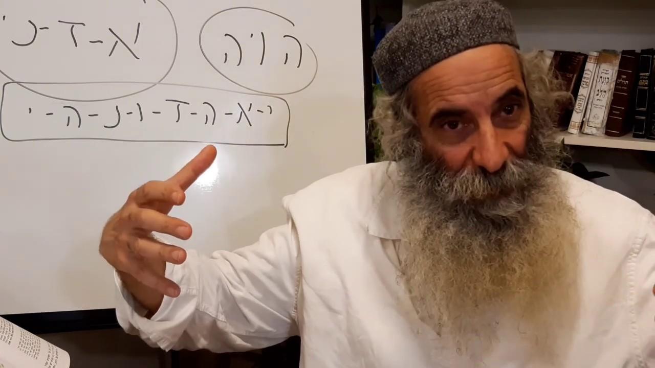 """פרשת ויגש ב' ע""""פ פנימיות התורה מפי רבי יעקב יוסף כהן"""