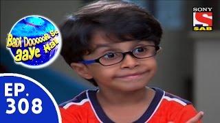 Badi Door Se Aaye Hain - बड़ी दूर से आये है - Episode 308 - 13th August, 2015