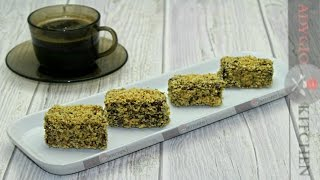 Negrese tavalite in nuca | Prajitura tavalita | Adygio Kitchen