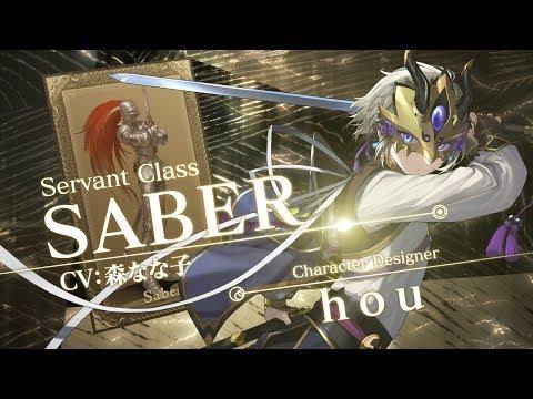 Fate/Grand Order 4週連続・全8種クラス別TV-CM 第1弾 セイバー編