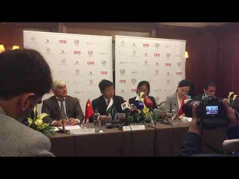 ChinaPak Invest Press Conference in London UK 19th Oct 2017
