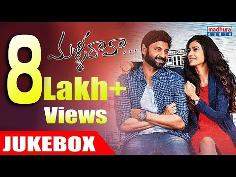 Malli Raava Movie Songs Jukebox || Sumanth || Aakanksha Singh || Gowtam Tinnanuri