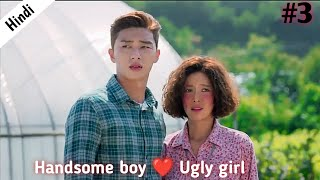 Part 3 // Handsome boy and Ugly girl Love story // She was pretty //Korean drama explained in Hindi