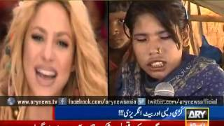 Watch Pakistani Shakira singing Waka Waka