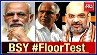 Karnataka Floor Test : How Long Will Yeddyurappa Last As Chief Minister ?