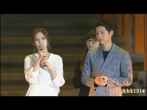 160625 거미 Gummy cut at Song Joong Ki Taiwan Fan Meeting 宋仲基 송중기 대만 팬미팅