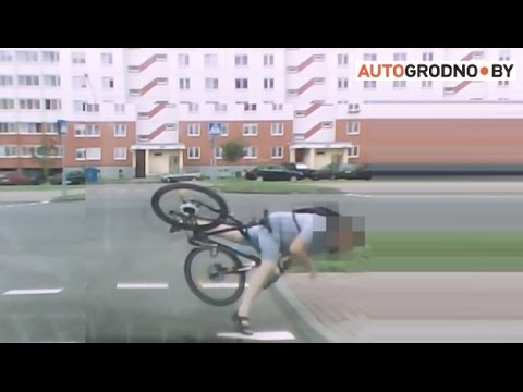 Упал велосипедист во время пересечения проезжей части в Гродно
