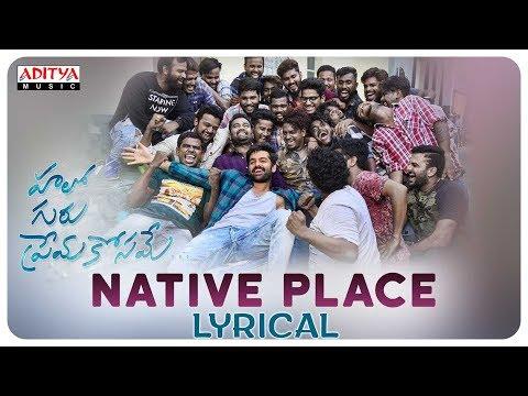 Native Place Lyrical || Hello Guru Prema Kosame Songs || Ram Pothineni, Anupama || DSP