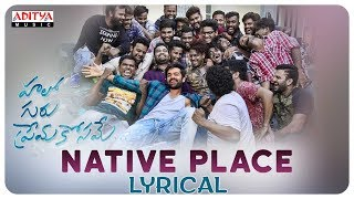 Native Place Lyrical || Hello Guru Prema Kosame Songs || Ram Pothineni, Anupama || DSP