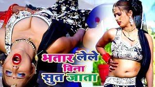 भतार लेले बिना सुत जाता - ऐसा मसालेदार विडियो आपने कभी नहीं देखा होगा - असली भोजपुरिया जवान ही देखे Bhojpuri