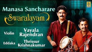 Manasa Sancharare - an instrumental Music violin & Edakka