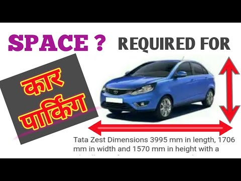 Space Required for Car Parking in House / Home