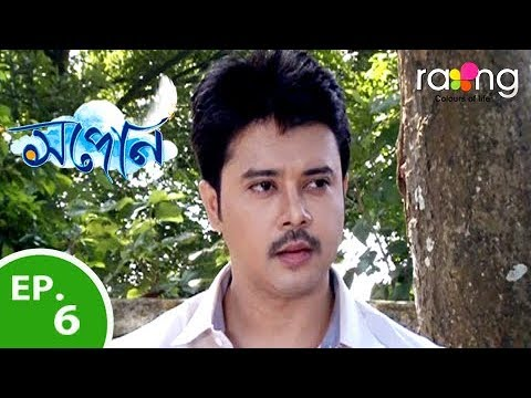Xapun- সপোন (The Dream) | 28th April 2018 | Full Episode | No 06
