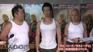 お笑いコンビ「品川庄司」の庄司智春さんが7月2日、東京都内で行われた...