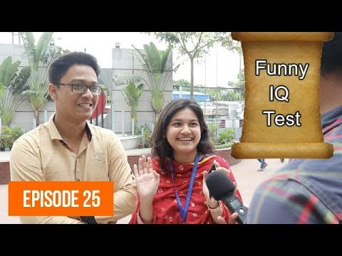 IQ Test । Ahsanullah University । Street Challenge । NonStop Videos