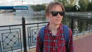 Калининграде подросток вытащил из воды женщину, которая хотела свести счеты с жизнью