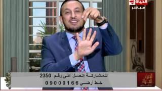 عبد المعز يوجه رسالة قوية للأزواج على الهواء (فيديو)