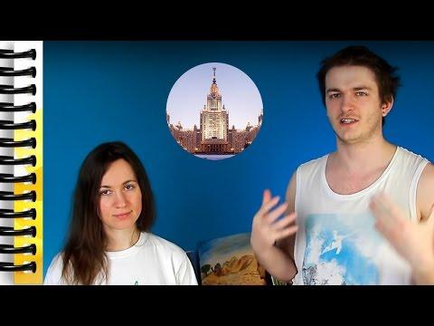 РАЗОЧАРОВАЛИСЬ В МГУ? // Алчность Знаний