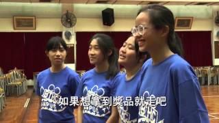《學校價值短片》佛教大雄中學 --《友學校園》