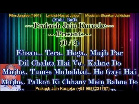Ehsan Tera Hoga Mujh Par Demo Karaoke Stanza-2, Scale-E English Lyrics By Prakash Jain