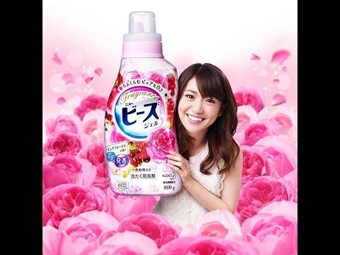 AKB48 大島優子CM フレグランスニュービーズジェル