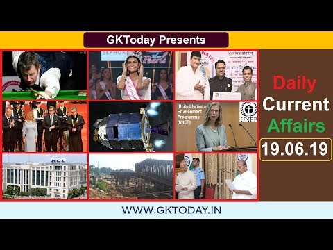 Daily Current Affairs June 19 , 2019 : English MCQs