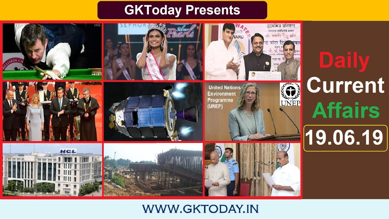 Daily Current Affairs June 19 , 2019 : English MCQs | GKToday