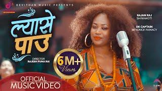 Lyase Paaun ल्यासे पाउँ | Official MV | Rajan Raj Shiwakoti | De Captain Beyonce Famacy