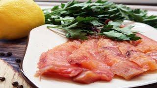 Засолка горбуши в домашних условиях. Как засолить красную рыбу. Самый вкусный рецепт!