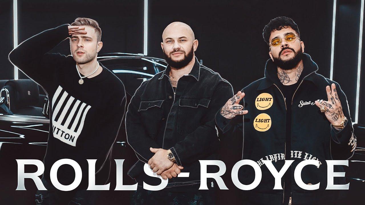 Джиган, Тимати, Егор Крид — Rolls Royce (Премьера трека 2020)