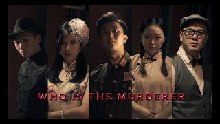 """Xcape RPG """"Who's the Murderer"""" Reality Game Vol 1 - Shanghai 1943"""