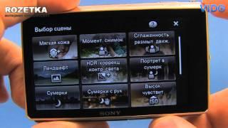 фотоаппарат Sony DSC TX100V