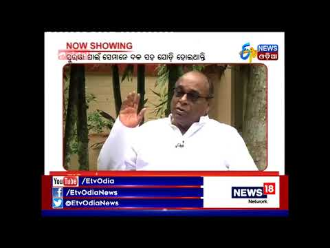 Sidha Katha With Agriculture Minister Damodar Rout (23.09.2017) - ETV News Odia