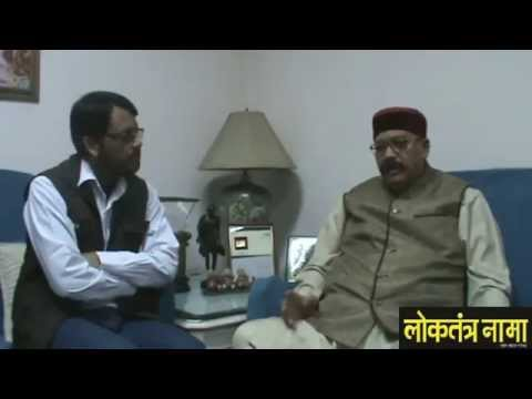 Interview with Satpal Maharaj By K Arvind
