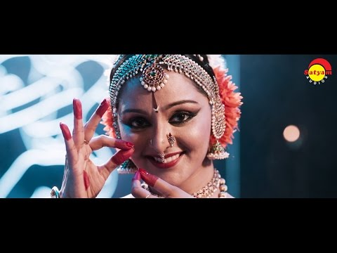 Dhithiki Dhithiki Thai | Manju Warrier | Classical Dance | E