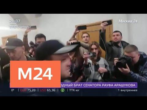 Смотреть басманное правосудие онлайн, развели русскую девчонку на секс за деньги