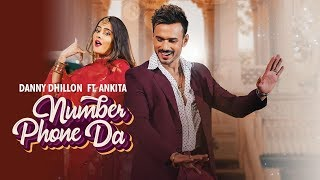Number Phone Da (Danny Dhillon) Mp3 Song Download