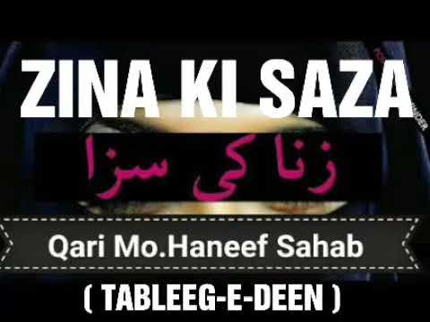 Qari Mo.Haneef ( ZINA KI SAZA )