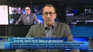 Conférence débat   Asarag s weskasi à Berbère Télévision   Avril 80   Avri
