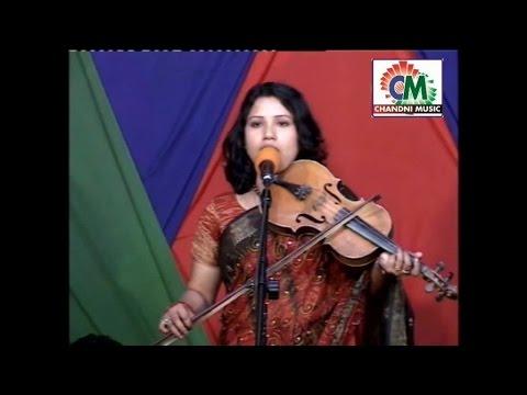 Latif Sarkar, Shefali Sarkar - Ma Babar Pala - Pala Gaan - Chandni Music