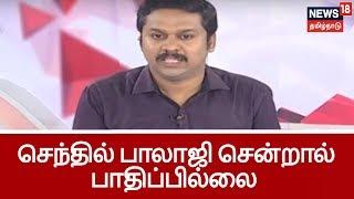 Arasial Aarambam 13-12-2018 News18 Tamilnadu tv Show