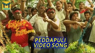 Pedda Puli Video Song || Daggaraa Dooramga Movie || Sumanth, Vedhika
