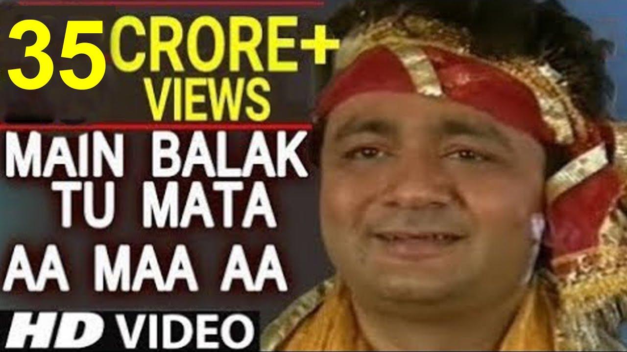 hindi gana bhajan video