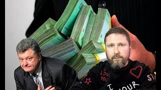 Порохоботы против шефа, Тимошенко о Шарие