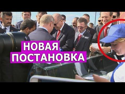 Подставные люди вокруг Путина. Leon Kremer #69