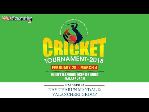 Cricket Tournament - 2018