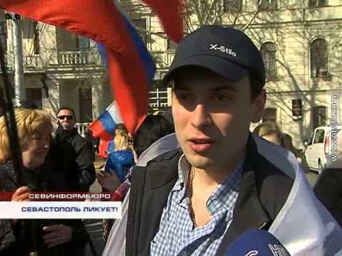 18.03.2014 Севастополь ликует