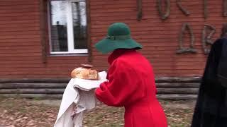 Хлеб Соль. Звезды в 32