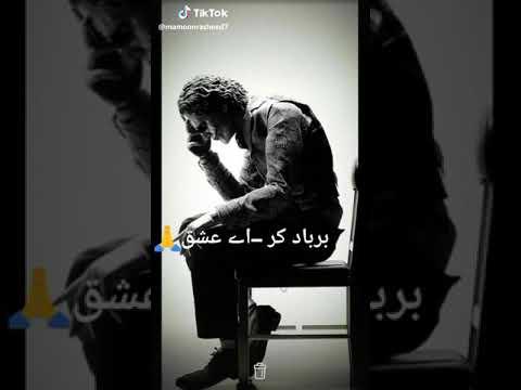 #whatsapp#satus New  Attitude Whatsapp Status | Boy Attitude Status | Bad Boy Status Video | Bad